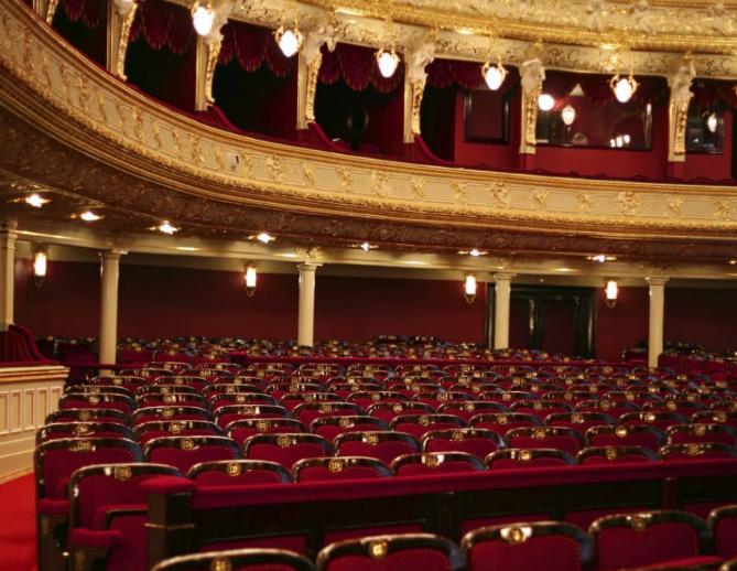 pantomime theatre
